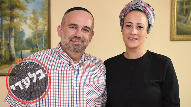עו''ד יצחק מויאל מכריז על ריצה לראשות העיר