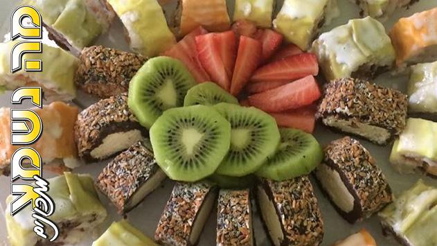 פרי האור - סושי פירות תאילנדי