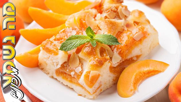 פרי ארצנו - עוגת משמשים/ אפרסקים