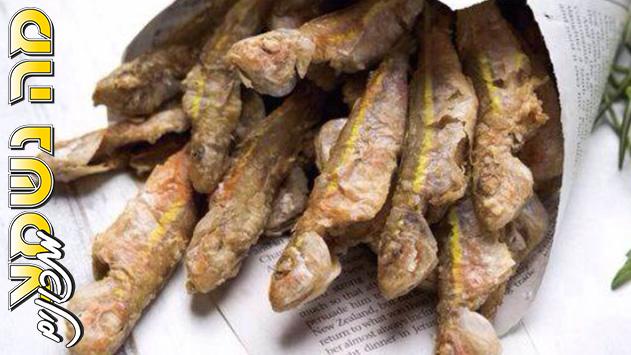 שוק דגים - ברבוניות מטוגנות