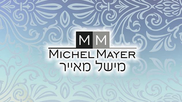 בית הספר הגבוה למקצועות היופי ''מישל מאייר''