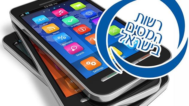 רשות המסים חוקרת חשד להונאת מע''מ ענקית על מכשירים סלולריים באילת