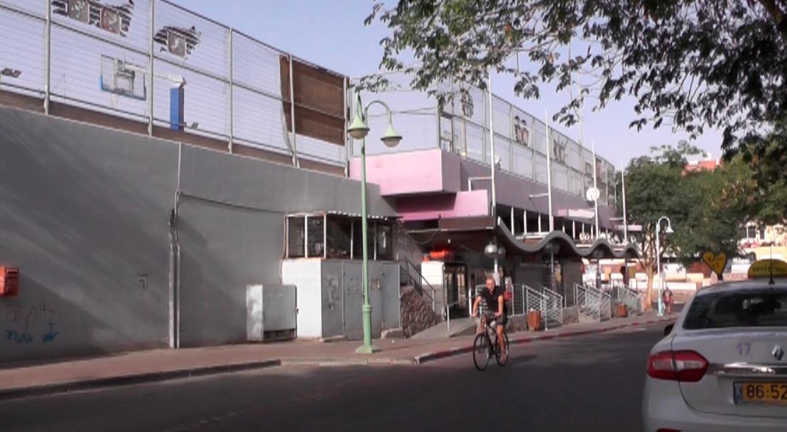 שכונת איזידור - סבב שכונות ותיקות באילת