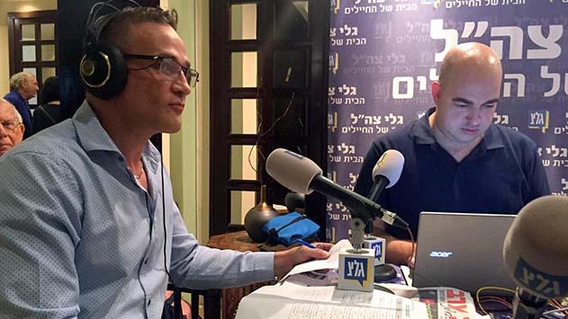 כנס אילת לעיתונות : עו''ד רותם נועם, עורך 'ערב ערב 'באילת, שדר אורח עם איתי זילבר במגזין החברתי כלכלי 'השורה התחתונה' גלי צה''ל