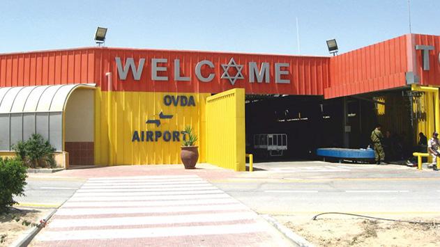 בשל מחסור בבקרי גבול תורים ארוכים בנמל התעופה עובדה