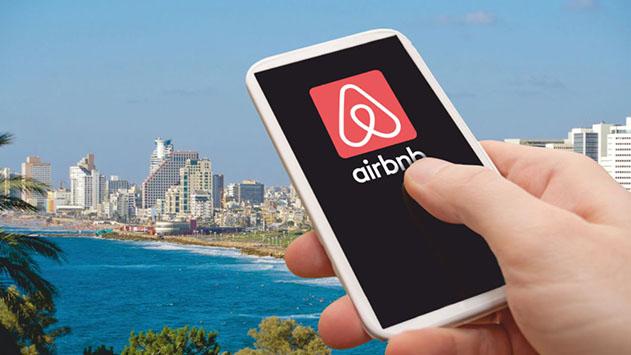 עיריית תל אביב יוזמת תעריף ארנונה גבוה יותר עבור דירות Airbnb