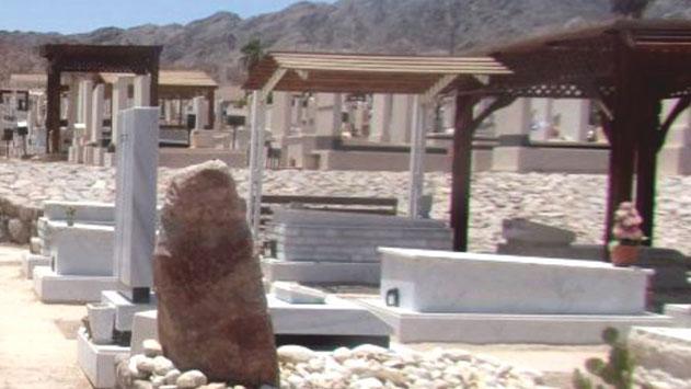 האם ישנם מספיק חלקות קבר בחלקת ותיקי העיר?