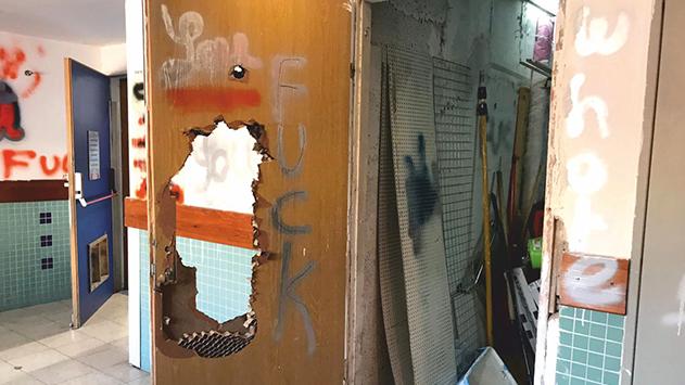 חשד: קטינים השחיתו רכוש בית ספר מצפה ים