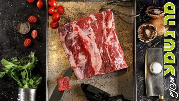 עיקריות - מסעדת שיפודי ציפורה - מיקס בשרים
