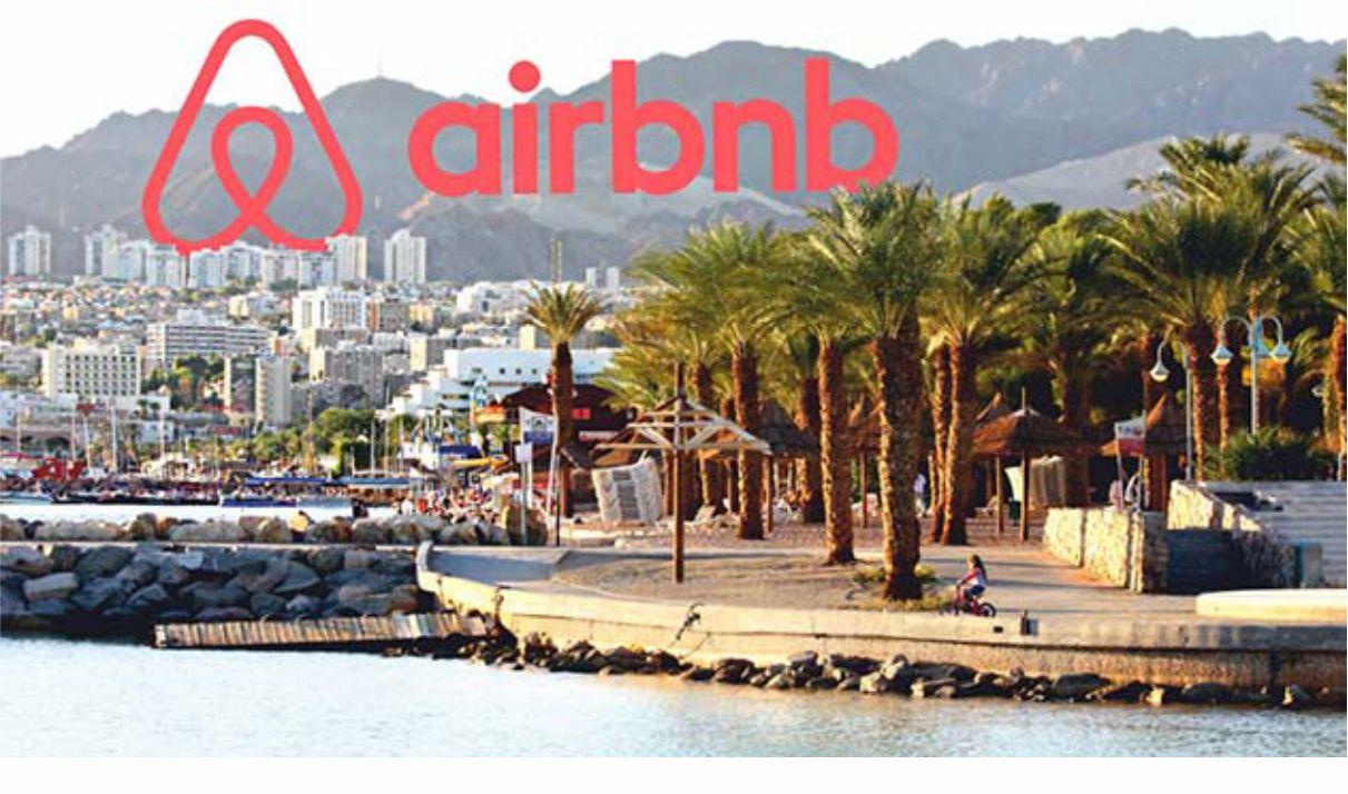 מאיר יצחק הלוי: ''האירוע של Airbnb הוא אירוע שלא ניתן לעבור עליו לסדר היום''