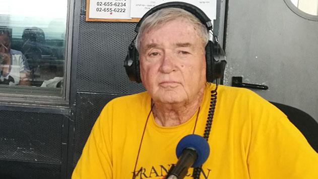קולו נדם - רוני יופה איש האקטואליה של הרדיו הלך לעולמו