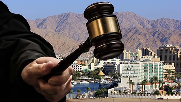 בוטלה תביעה יצוגית נגד בתי המלון באילת