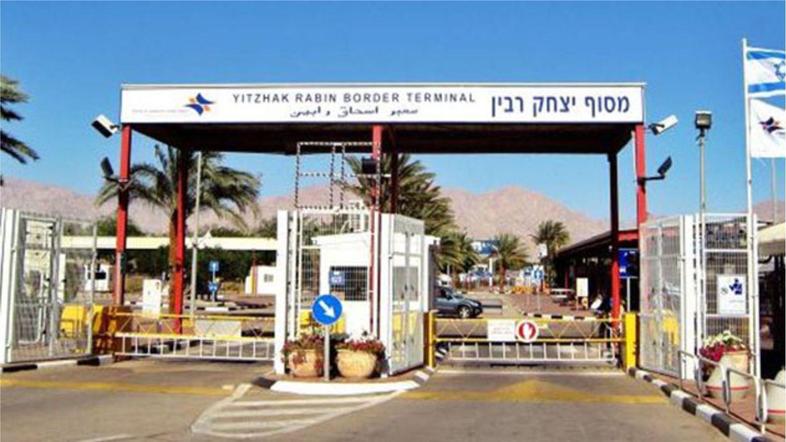 עקב הלנת שכר בקרי הגבולות: ב-1  ביולי יושבתו מעברי הגבול של טאבה ורבין