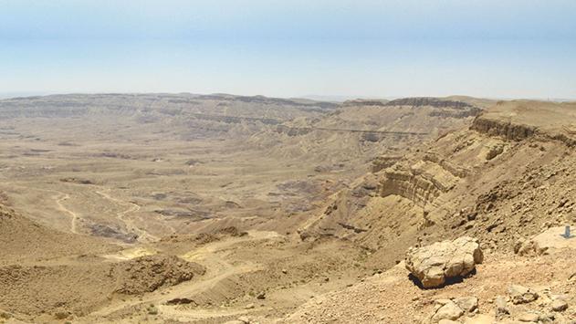 המכתש הקטן הוכרז כשמורת טבע