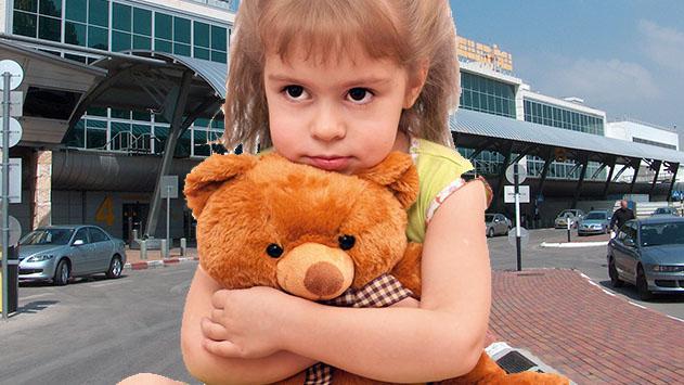 האבא חיכה לילדה שטסה ללא ליווי בטרמינל - הילדה הגיעה לדיוטי פרי