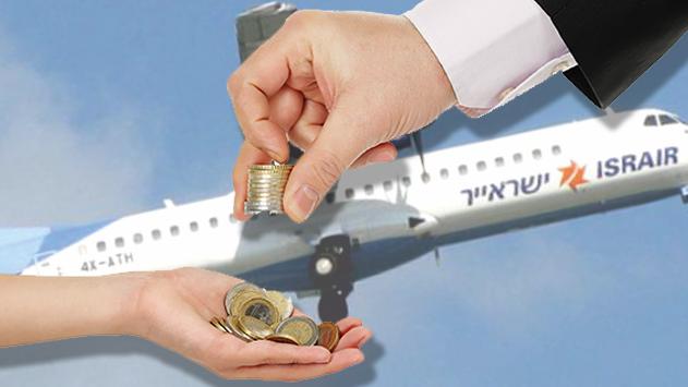 כרטיס הטיסה פג תוקף, התושב דרש את כספו חזרה