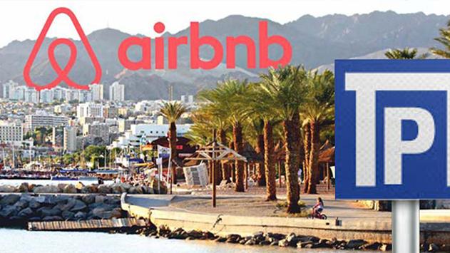תופעה חדשה: מצוקת חניה בשכונות העיר בשל דירות Airbnb