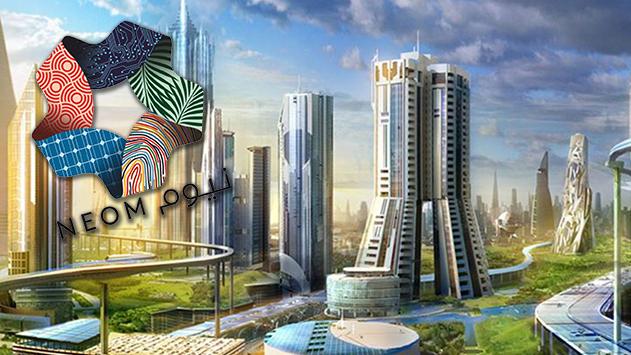 אילת מאחוריך:  ערב הסעודית תקים  עיר עתידנית בעלות של 500 מיליארד  דולר, 200 ק''מ מאילת