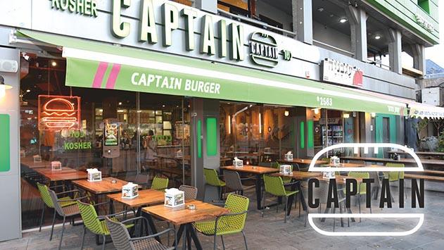 CAPTAIN - הכי בורגר בעיר