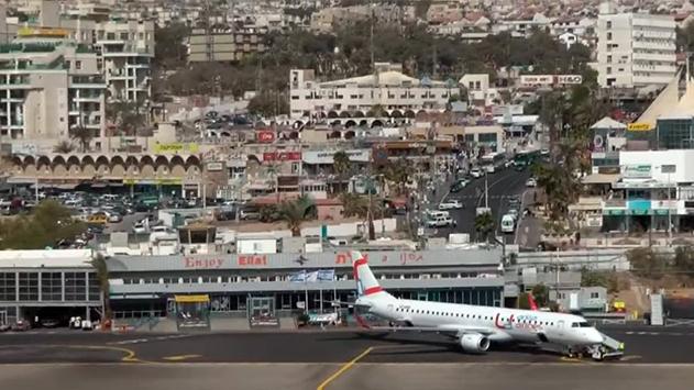 מסתמן: סמי נופי ובניו יקבלו את  המכרז לעבודות הפיתוח בפארק  שדה התעופה בגובה 19 מיליון ₪