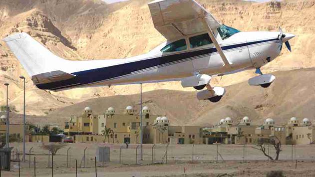 תושבי באר אורה: ''זמזום המטוסים הקטנים מטריד''