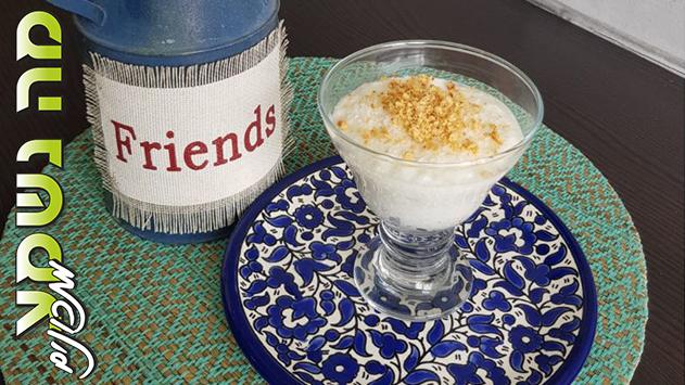 ראשונות - נסרין כנאפה וקפה - אורז עם חלב