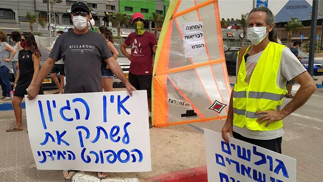 עימות בין משטרת אילת  למפגינים למען פתיחת הים