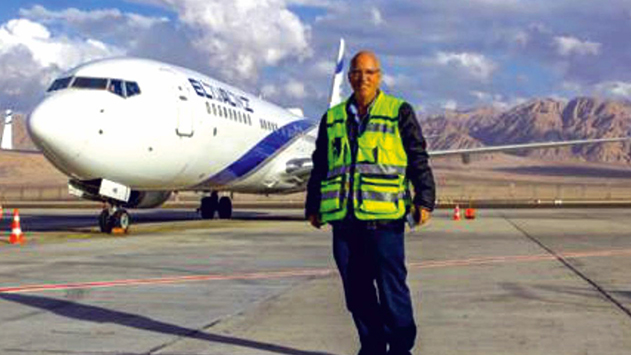 אבי חובר – מנהל תפעול שדה רמון  עוזב: ''האתגר היה לתת לכל מי  שנוחת באילת תחושה שהחופשה  שלו החלה כבר עם הנחיתה''