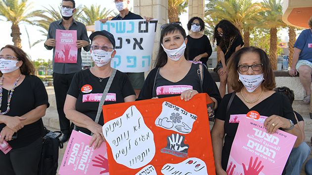 כ-80 מתושבי אילת  אמרו לא לאלימות בנשים