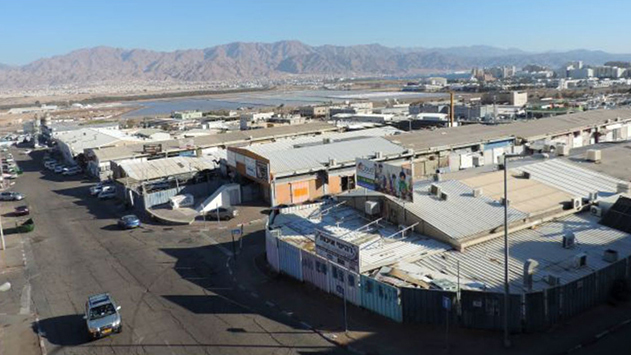 חמישה מפעלים חדשים צפויים לקום באזור התעשייה שחורת