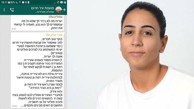 מאיר יצחק הלוי הודיע על סגירתה של קבוצת מועצת עיר חרום