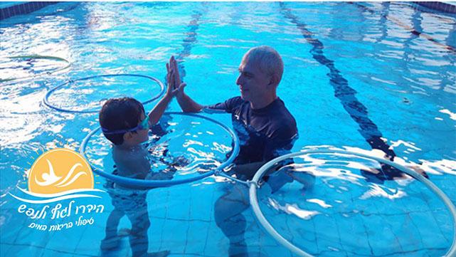 אבא לילד על הספקטרום: ''אייל עשה עבור הילד שלי  מה ששלושה מורים לשחייה לא הצליחו''