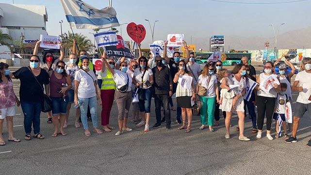 כ- 50 איש בלבד בהפגנת התמיכה באנשי קרן קרב