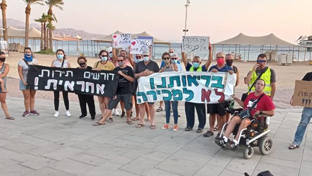 אכזבה למארגני ההפגנה הדורשים  הגעה לאילת לאחר בדיקות קורונה