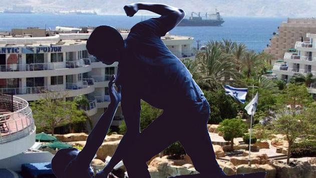 הוגש כתב אישום כנגד תוקף המאבטח בקלאב הוטל