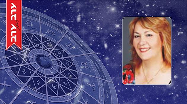 אסטרולוגיה - תחזית שבועית כללית לילידי כל המזלות