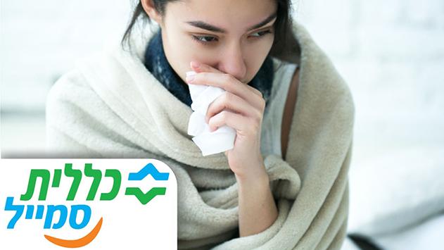 החורף פה: כך תוכלו  לשמור על בריאות  הפה בצינון