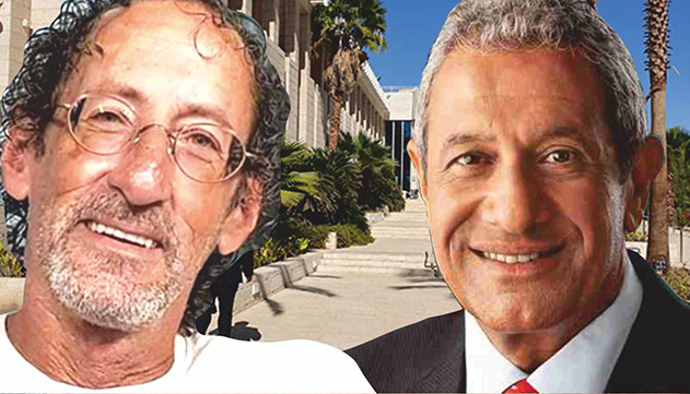 מאיר יצחק הלוי יעיד במקום אבי כהן  בקובלנה הפלילית נגד מוכר הסיגריות