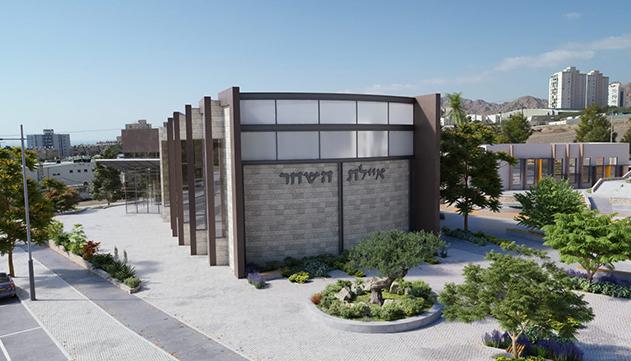 הושלמה בניית השלד  של ישיבת 'איילת השחר'