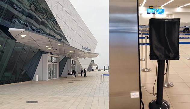 ברשות שדות התעופה מבטיחים כי עמדת אלפ''א תתחיל לפעול  בשבוע הבא גם בטרמינל 1