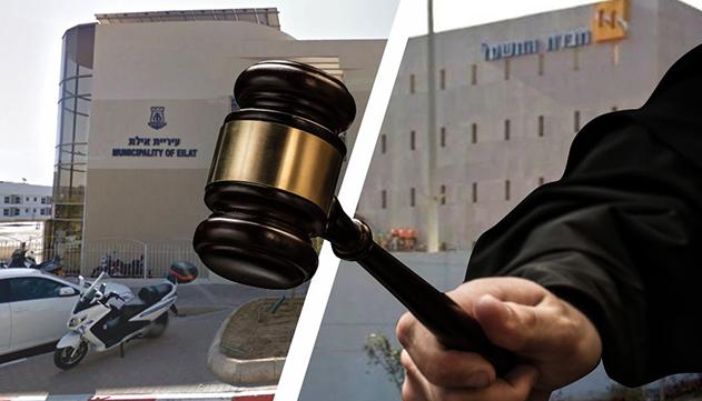 ביהמ''ש: עיריית אילת ניסתה לחסל חשבונות עם עובדת בכירה