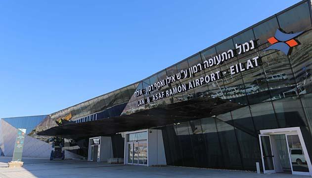 הפטור מאגרות מסתיים בסוף השנה ומחירי הטיסות לאילת צפויים לזנק