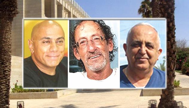 ביהמ''ש הורה על סגירת הקובלנות  הפליליות נגד אילן ברגמן ומרואן נופי