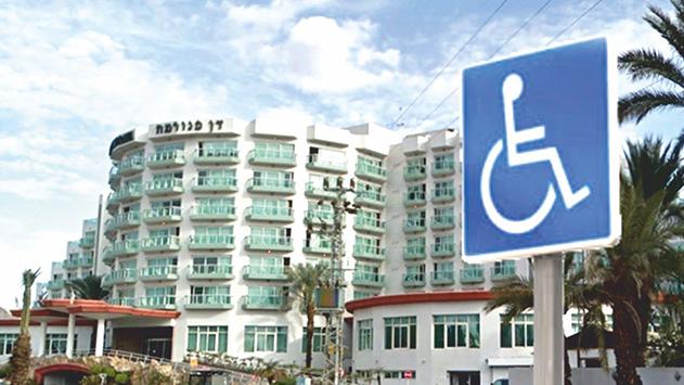 נדחתה תביעתו של אדם נכה  שהתארח במלון דן פנורמה באילת