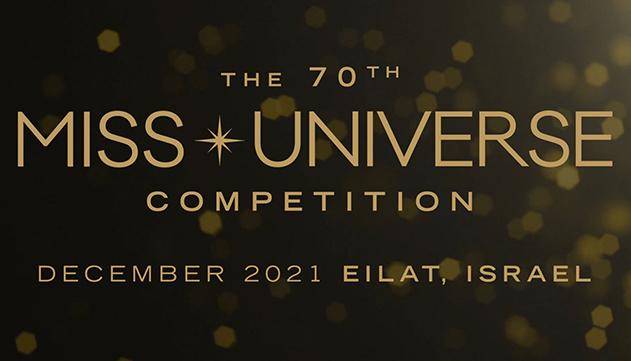 לראשונה בישראל:  תחרות מיס יוניברס הבינלאומית  תתקיים בדצמבר הקרוב בעיר אילת ותשודר בלמעלה מ-170 מדינות ברחבי העולם