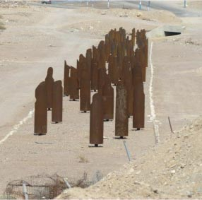 מחאה ציבורית-אילתים נגד שחזור דרב אל חאג'
