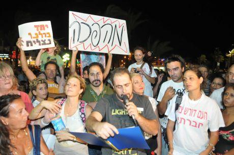 וידיאו ותמונות: כ-2,000 מפגינים נגד יוקר המחיה