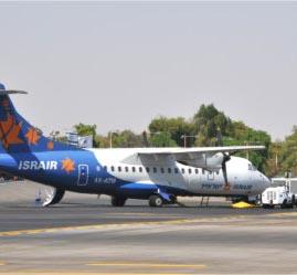 בגלל הפיגועים: 'ישראייר' מוסיפה טיסות לאילת