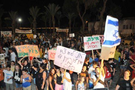 וידיאו ותמונות: המחאה התאוששה - 1,500 מפגינים