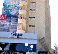 מסעדת 'ג'ינג'ר' עצרה את התוכנית להרחבת מלון 'אדומית'
